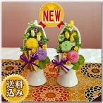 プリザーブドフラワー 仏壇 仏花 花 お供え花 花さやか