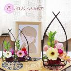 プリザーブドフラワー 仏壇 仏花 花 お供え花 花しのぶ