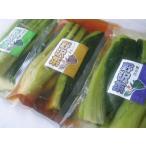 野沢菜漬け 3種類セット(200g×10袋)組み合...