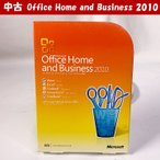 Office Home and Business 2010 ワード エクセル アウトルック パワーポイント ワンノート 中古