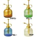 霧吹き/ガラススプレー/GLASS SPLAY/211 【ダルトン】DULTON/観葉植物/アンティーク