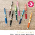 【メール便OK】 ジェルボールペン サラサクリップ ディズニー 0.5 mm JJ29-DS【ゼブラ】