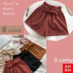 パンツ ショート ボトムス ショートパンツ キュロット スカート おしゃれ かわいい ティーンズファッション 中学生 高校生 女子 私服 韓国