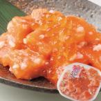 サーモン 石狩漬 北海道 紅鮭 鮭ルイベ漬 いくら 親子ルイベ 1kg (200g×5) ギフト 珍味 塩辛 産地直送 函館 誉食品 送料無料 父の日 お中元