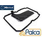 ポルシェ オートマチックミッションストレーナー/ATフィルター 911/996 911/997 MEYLE製 7222770095