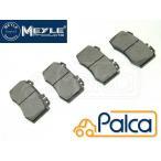 ベンツ(フロント ブレーキパッド)W220/S320,S430,S500,S600,S55 W221/S600 C215/CL500,CL600,CL55 R129/SL320,SL500 R230/SL350,SL500 W163/ML320,ML350,ML430