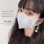 日本製 可愛い おしゃれマスク1枚 フリルマスク  リボンマスク 洗えるマスク マスク  姫マスク マスク通販 可愛いマスク
