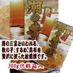 丸大みなみ食品(北海道函館) 数の子 潮の黄金 300g 化粧箱入 (松前漬・まつまえづけ)