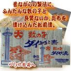 丸大みなみ食品(北海道函館) 数の子ダイヤ漬 400g 化粧箱入  (松前漬・まつまえづけ)