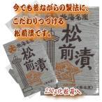 丸大みなみ食品(北海道函館) 数の子 北海名産 松前漬(まつまえづけ) 300g 化粧箱入