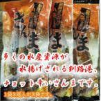 釧路フィッシュ(北海道釧路) ピリ辛サンマ 3尾入×3袋