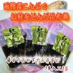 寺田水産食品 紅鮭巻 長巻 3本入