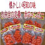 玉屋食品(北海道小樽市) 玉ちゃんウィンナー(赤ウィンナー) 100g×8