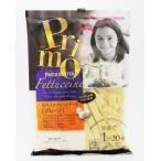 エスマートで買える「プリモ 生パスタ フェットチーネ プレーン 120g」の画像です。価格は141円になります。
