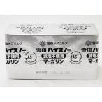 《冷蔵》 雪印 ハイスノー 食塩不使用 450g×8個(1ケース)