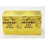 《冷蔵》 雪印 ハイスノー 有塩 450g×8個(1ケース)