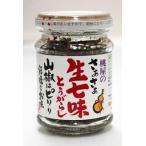 桃屋のさぁさぁ 生七味とうがらし 山椒はピリり結構なお味 55g