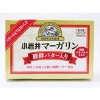《冷蔵》 小岩井マーガリン 醗酵バター入り 180g×10個(1ケース)