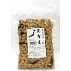 ほんぽ 国内産大豆使用 昆布豆 500g