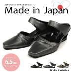 ALFREDO VALENTINE 日本製 ミュール サンダル レディース 歩きやすい オフィスサンダル 黒 疲れない 前ふさがり シルバー ローヒール ウェッジソール 1802