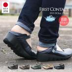 FIRST CONTACT 日本製 美脚 ウェッジソール パンプス 痛くない レディース 歩きやすい ヒール 厚底 ストラップ 109-39056