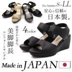 【送料無料】【 安心と信頼の MADE IN JAPAN 100% 国産 】