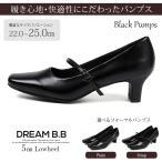 DREAM B.B ふわふわクッション スクエアトゥ パンプス レディース 歩きやすい ストラップ ローヒール 黒 オフィス フォーマル 靴 冠婚葬祭 リクルート  540-dbb