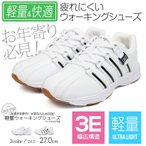 ショッピングウォーキングシューズ 軽量 ウォーキングシューズ メンズ 3e 靴 疲れない スニーカー 通学 コンフォートシューズ メンズ 父の日 プレゼント 2079