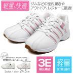 Yahoo!S-mart CelebleJerico sport スニーカー レディース 白 カジュアルシューズ ウォーキング 女の子 運動靴 軽量 痛くない 歩きやすい靴 ランニング ジョギング 紐靴 548-3079