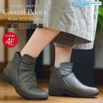 Boots - ブーツ レディース ショート 40代 ぺたんこ 歩きやすい ローヒール サイドジップ 556-853