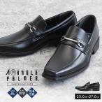 アーノルドパーマー 紳士靴 ビジネスシューズ メンズ ビットローファー スワールトゥ 3e 防水 防滑 靴 ドレスシューズ レインシューズ Arnold Palmer 1730