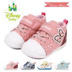 ディズニー ベビー シューズ 女の子 スニーカー 男の子 ベビー靴 赤ちゃん プレゼント 出産祝い ギフト ミッキー ミニー トイストーリー バンビ B1257