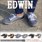 EDWIN エドウィン カジュアル スニーカー メンズ 黒 ローカット キルティング 通学シューズ 靴 レースアップ 紳士 父の日 プレゼント ED-7110-7130-7133