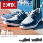 EDWIN スニーカー メンズ 白 デッキシューズ ローカット スニーカー ホワイト モカシンシューズ レースアップ カジュアル キャンバス メンズ ネイビー ED-7153