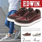 EDWIN 503 ローカット スニーカー メンズ おしゃれ 人気 カジュアルシューズ ウォーキングシューズ 白 ネイビー EDW-5052
