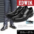 EDWIN ビジネスシューズ メンズ 防水 防滑ソール レースアップ 3e 通勤用 紳士靴 オフィス ブラック ビジネス 結婚式 成人式 革靴 紐靴 紳士 父の日 7733