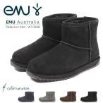 EMU Australia Paterson Mini パターソン ミニ シープスキン 本革 ムートンブーツ  防水 ウォータープルーフ W10946  撥水 防寒 黒  ショートブーツ emu エミュ