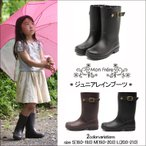 【Mon Frere】【完全防水】キッズ レインブーツ 子供靴 男女兼用 長靴 雨靴 ジョッキーブーツ ジュニア レインシューズ 男の子 女の子 中敷き入り JB8125