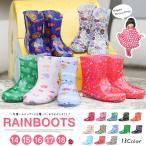 【Mon Frere/モンフレール】ベビー キッズ レインブーツ 子供靴 男女兼用 長靴 雨靴 ジュニア レインシューズ 男の子 女の子  雨 スノー 雪 KB7007 7007