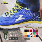 【メール便送料無料】CATERPYRUN 日本製 キャタピラン 結ばない靴ひも 伸縮 ゴム ほどけない アイデア商品 スニーカー caterpyrun