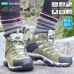 トレッキングシューズ メンズ レディース 防水 登山靴 男女兼用 アウトドア 替え紐付き 811