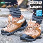 トレッキングシューズ メンズ レディース 防水 登山靴 男女兼用 アウトドア 替え紐付き 812