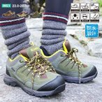 トレッキングシューズ メンズ レディース 防水 登山靴 男女兼用 アウトドア 替え紐付き 813
