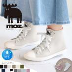 moz モズ レインブーツ レディース ショート 防水 おしゃれ 長靴 スニーカー 雨 通勤 人気 レインシューズ 黒 白 靴 アウトドア 晴雨兼用 ブランド 8417