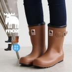 moz ラバー レインブーツ レディース 完全防水 おしゃれ 長靴 ジュニア かわいい 雨靴 黒 ジョッキーブーツ レインシューズ 履きやすい 防水 靴 ブランド 8418