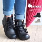 moz モズ レインシューズ スニーカー 防水 ハイカット 蒸れにくい 履きやすい 歩きやすい レインブーツ かわいい ブランド ブラック 黒 ホワイト グレー 8508
