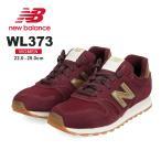 ニューバランス スニーカー レディース 黒 ローカット 本革 ランニングシューズ 軽量 ウォーキングシューズ 通勤 ブランド おしゃれ 運動靴 蒸れにくい WL373