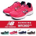 new balance ニューバランス スニーカー レディース NB WR360 2e ランニングシューズ ウォーキングシューズ 軽量 スポーツシューズ BK5 PN5 PU5 BP5