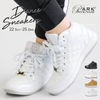 【PARK AVENUE/パークアヴェニュー】ダンス スニーカー ハイカット ミドルカット 靴 キルティング ダンスシューズ ダンススニーカー レースアップ pa211