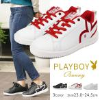 PLAYBOY Bunny スニーカー レディース レースアップシューズ 厚底 運動靴 キッズ ジュニア 女の子 通学 替え紐付き 2way プレイボーイ ダンス 軽量 1116